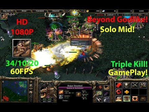 ★DoTa Earthshaker - №3 Solo Mid 6.83★KDA 34/10/20 Fun Build,Beyond Godlike!!!★