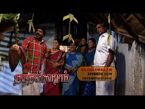 Nadhaswaram நாதஸ்வரம் Episode - 1239 (17-12-14)
