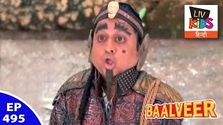 Baal Veer    Episode 495  Tauba Tauba Finds The Un
