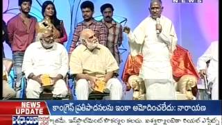 Ilaiyaraaja Speech In Ulavacharu Biryani Audio Launch
