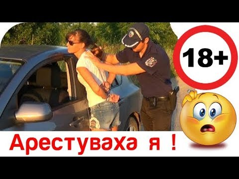 Карикатура - Родната полиция ни гази !