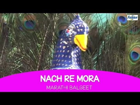 Nach Re Mora - Marathi Balgeet For Kids video