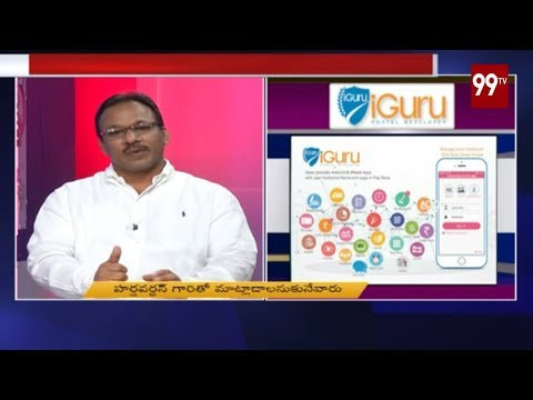 Special Discussion on IGuru APP   Advantages of IGuru   99TV Telugu