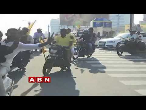 TDP Activists and Leaders shock to MLAs | Inside
