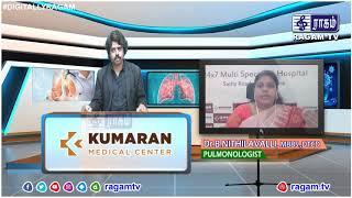 Kumaran Medical Centre,Kovai | Dr.B.Nithilavalli MBBS.,DTCD | Pulmonologist | 7.7.2020