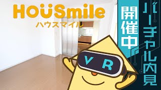 南佐古五番町 アパート 3DKの動画説明