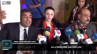 مصر العربية | محامى صافيناز يوضح حقيقة مشاكلها فى مصر
