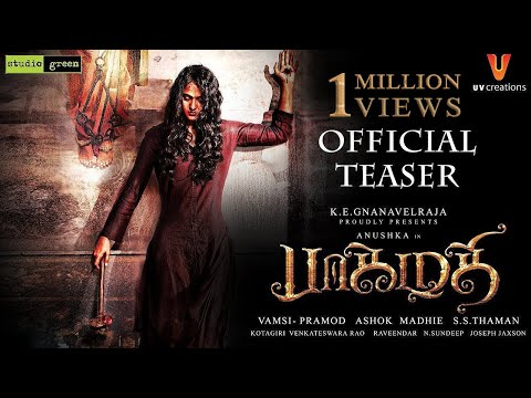 Bhaagamathie - Official Teaser | Anushka Shetty | Unni Mukundan | Ashok G | S S Thaman | 4K thumbnail