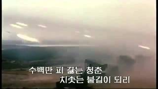 HQ DPRK Music  Pochonbo Electronic Ensemble   Call us   우리를 부르시라