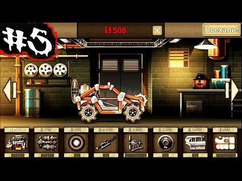 УГАР ТАЧКА ПОПОЛАМ Машины против Зомби #5 детские веселые мультяшные игры гонки Cars Zombies games
