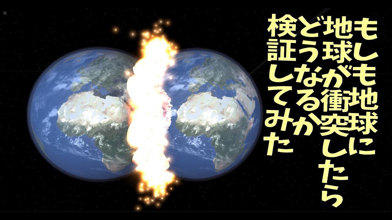 地球の画像 p1_29
