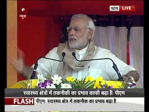 PM Modi's address during launch of Deendayal Upadhyaya Gram Jyoti Yojana