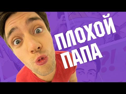 ПРАНК: ПАПА УРОНИЛ РЕБЁНКА | Пошалим с Шалимовым