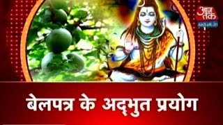 Dharm: Aaj Tak | February 15, 2016 | 6:30 AM