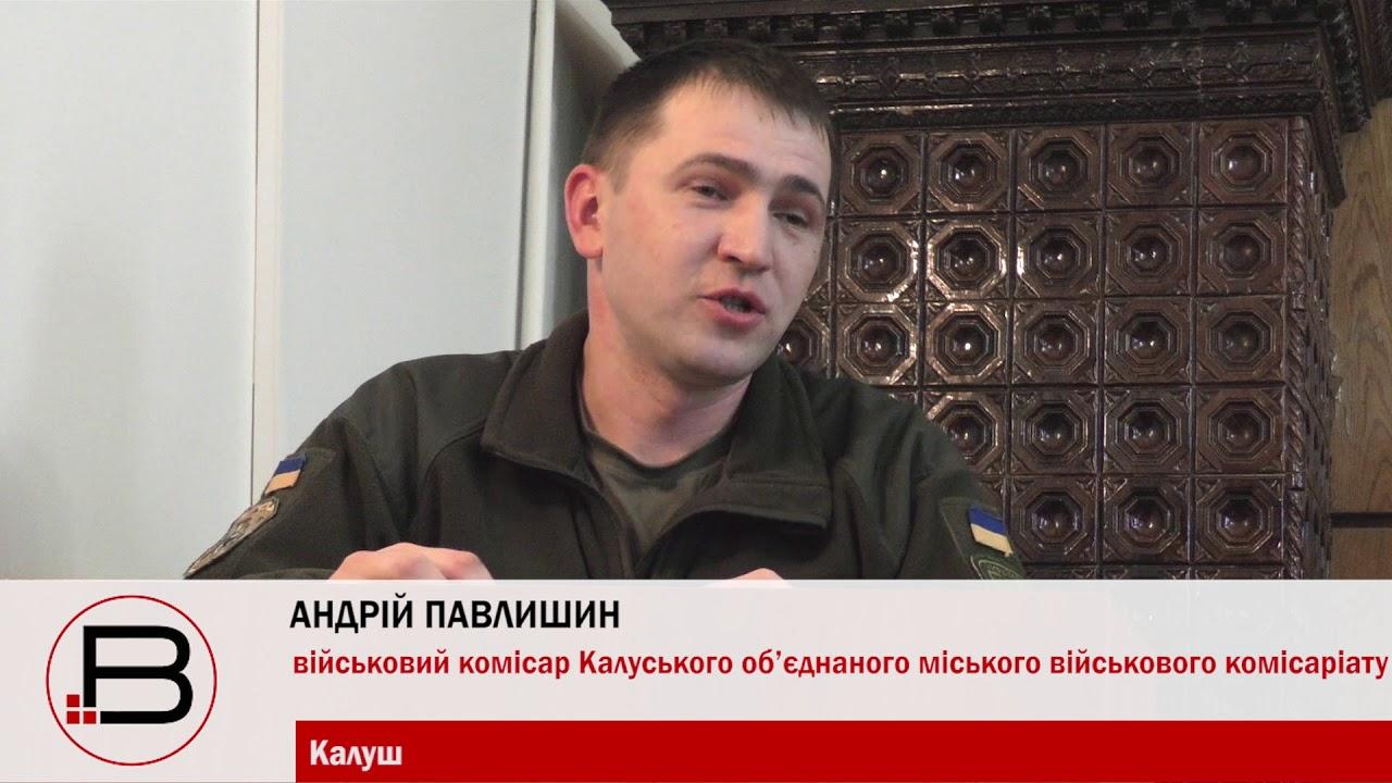 У Калуші поменшало військових, готових служити за контрактом