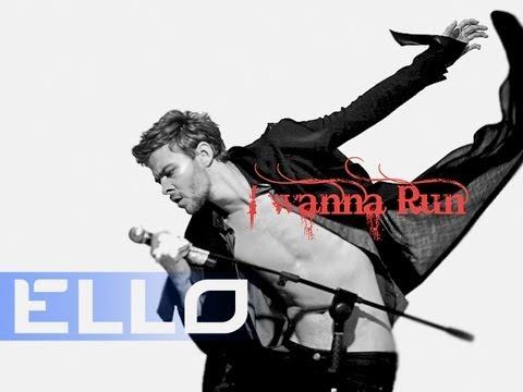 Max Barskih - Я болею тобой / I Wanna Run