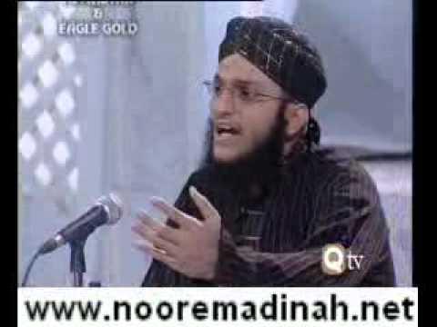 Naat Habibi Ya Mustafa Hafiz Tahir Nooremadinah Network Sr143 video
