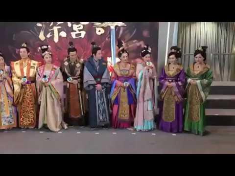 TVB 50周年獻禮 磅薄登場 逾半百紅星藝員盛裝出席宣傳活動 「深宮計」部分 140317