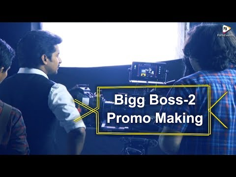 Nani Bigg Boss 2 Promo Making Video || Nani || Bigg Boss Telugu Season2 || FilmiEvents