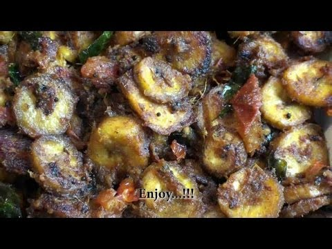 Curried Raw Banana Recipe ( Curried Cooking Banana ) – Kache Kele Ki Sabzi