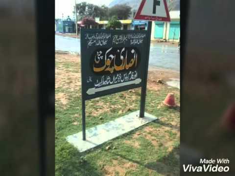 Ansari of Dheri peeran jhelum pakistan