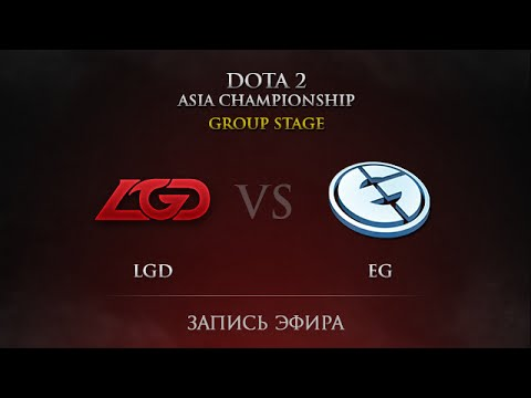 LGD -vs- EG, DAC 2015 Groupstage, Day 1, Round 9