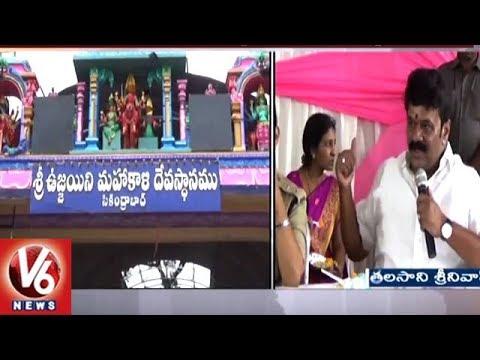 Minister Talasani Srinivas Yadav Inspects Ujjaini Mahankali Jatara Arrangements | Secunderabad | V6