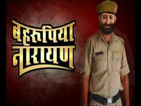 Watch 10 different get-ups of Narayan Sai to escape from Gujrat police-2