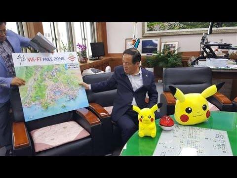 Pokémon Go Gamers Flock to Sokcho, South Korea