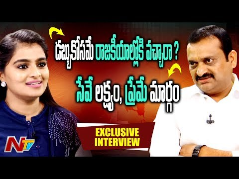 Congress Leader Bandla Ganesh's Most Candid Exclusive Interview with NTV | #PoliticalGanesh