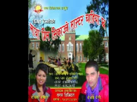 Tejas Regme Ko Maya Prem video