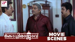 Kochi - Malayalam Movie   Kochi Rajavu Malayalam Movie   Dileep Walks Out