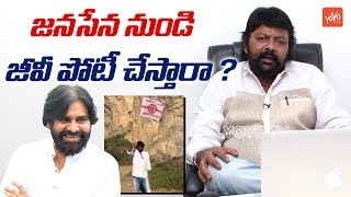 GV Sudhakar MLA Contest From Kukatpally Hyderabad | Janasena Pawan kalyan