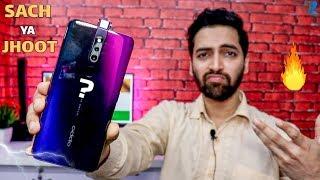 OPPO F11 Pro - Camera Review 48MP Chalta Hai Ya Naam Ka HAI ???
