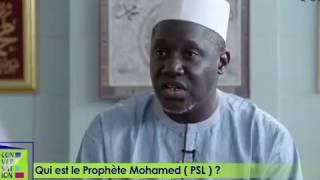 Conversation | Islam et Science : Qui est le prophète Mouhammad (Psl)