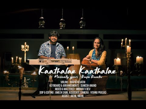 Download Lagu  kaathalae Kaathalae | Anthaathi | 96 songs instrumental theme | Roopa Revathi | Govind Vasantha Mp3 Free