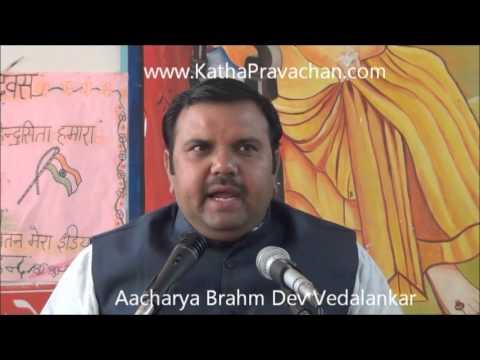 Header of Aacharya