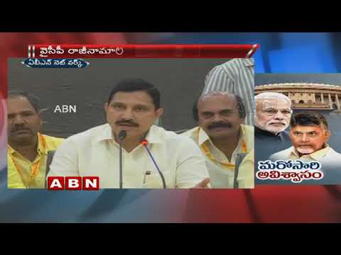 AP CM Chandrababu Decided To Move No Confidence Motion Against BJP | TDP Parliamentary Meeting