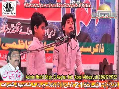 Zakir Zain Abbas Jeevan 21 june 2018 shahdiwal Gujrat