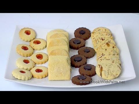 BAKERY BISCUIT - بیکری بسکٹ - बेकरी बिस्किट *COOK WITH FAIZA* thumbnail