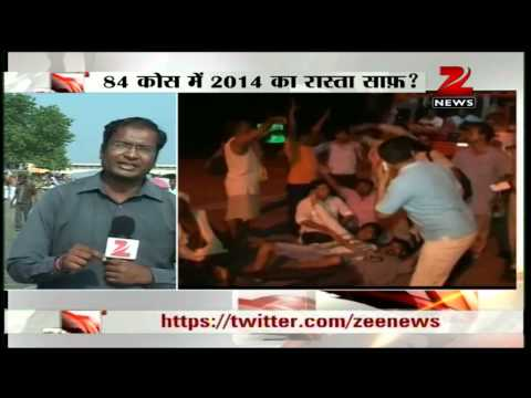 Zee News: Ayodhya yatra: UP govt issues arrest warrant against 70 VHP leaders