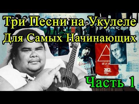 Походные песни - Караван