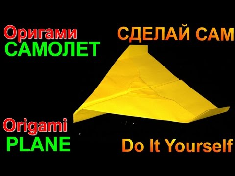 How To Make Origami Paper Fortune Cookies  Unsophisticook
