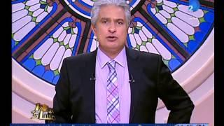 برنامج العاشرة مساء|ابتزاز جنسى ومالى لضحايا إعلانات مصر للطيران المكذوبة