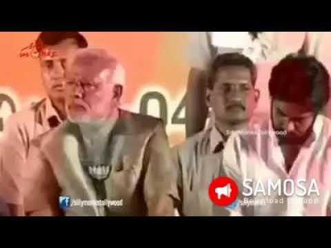 Chandrababu naidu words about Pawan Kalyan before 2014 elections