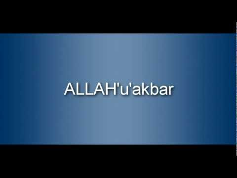 Learn Dua Qunoot (1) - Witr Salah Prayer video
