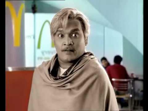 Retro Style Ad : McDonald's - Sanjeev Kumar d...