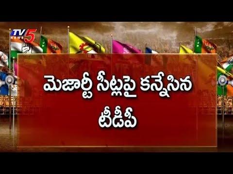 చిత్తూరు పొలిటికల్ రౌండప్ | Political Roundup | Chittoor District | TV5News