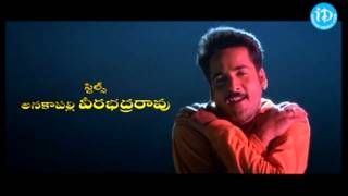 Ammai Bagundi Song, Ammai Bagundi Video Song, Ammai Bagundi HD Video Song, Ammai Bagundi Song From Ammai Bagundi Movie, Ammai Bagundi Movie Songs, Ammai Bagu...