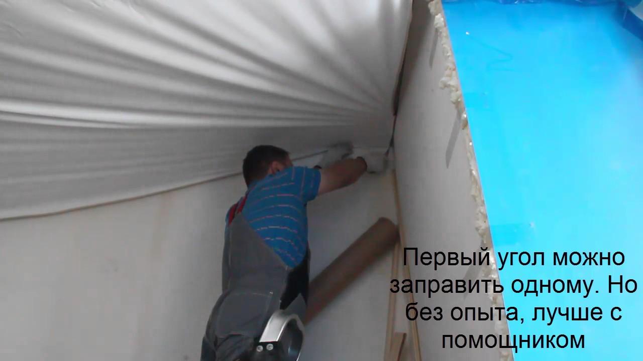 Монтаж натяжного потолка без нагрева своими руками 66